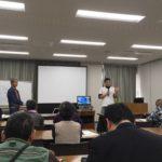 村民大学で田中が話しました!