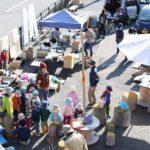 2月20日(水)千早赤阪村 蚤の市&くるくるフリマ開催します!