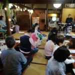 新元号記念 松尾泰伸さんによるシンセサイザーコンサート「煌の刻」に行ってきました!