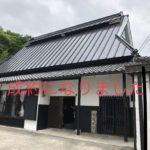 No.16 森屋 住宅&古民家(賃貸)